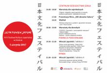 XVII Festiwal Kultury Japońskiej