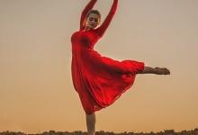 Koncert tańca - Państwowe Pomaturalne Studium Kształcenia Animatorów Kultury i Bibliotekarzy w Krośnie
