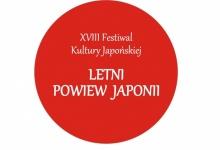 """XVIII Festiwal Kultury Japońskiej """"Letni powiew Japonii"""""""