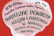 Świąteczne powroty - kolędy i pastorałki w aranżacjach młodych krośnieńskich muzyków