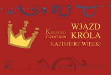 Wjazd Króla