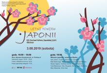 """XIX Festiwal Kultury Japońskiej """"Letni Powiew Japonii"""""""